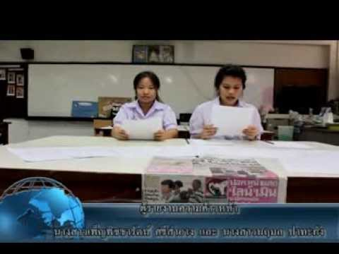 รายงานความก้าวหน้า การพัฒนา การอ่านจับใจความภาษาไทย สำหรับนักเรียน ชั้น ม.3/6 โรงเรียนราชวินิต มัธยม