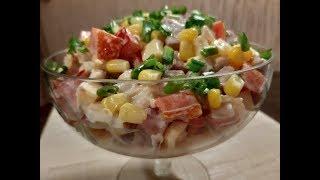 Салат с ананасом, курицей и ветчиной  // Salad with pineapple, chicken and ham