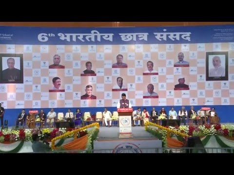 Live Broadcast - 6th Bharatiya Chhatra Sansad - Day 1