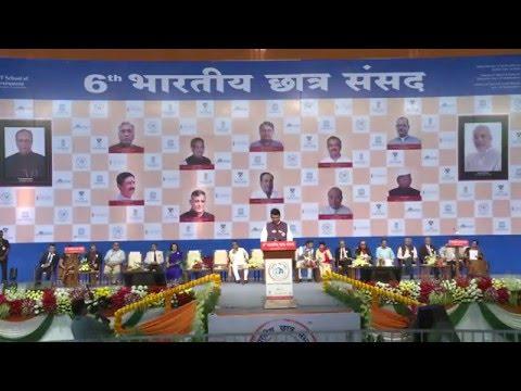 Live Broadcast - 6th Bharatiya Chhatra...