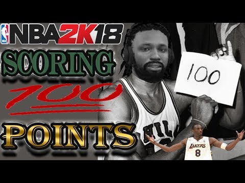NBA 2K18 MYCAREER - GOING FOR 100 POINTS - FIRST ON YOUTUBE!!