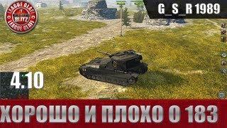WoT Blitz - FV215b 183 в современном рандоме - World of Tanks Blitz (WoTB)