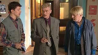Сыщики 2 сезон 2 серия (2003)