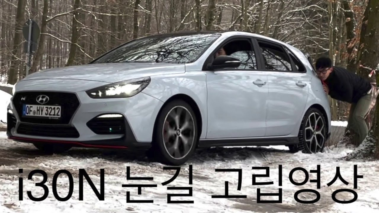 I30 N How Was Your I30n During These Winters Hyundai I30 N Owners Club And Forum N Cars Net