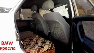 сиденья BMW на Волгу