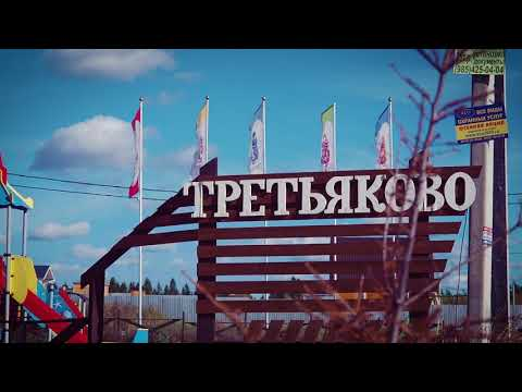 Земельные участки по Ярославскому шоссе от компании  ЗЕМЕЛЬНЫЙ ФОРМАТ.
