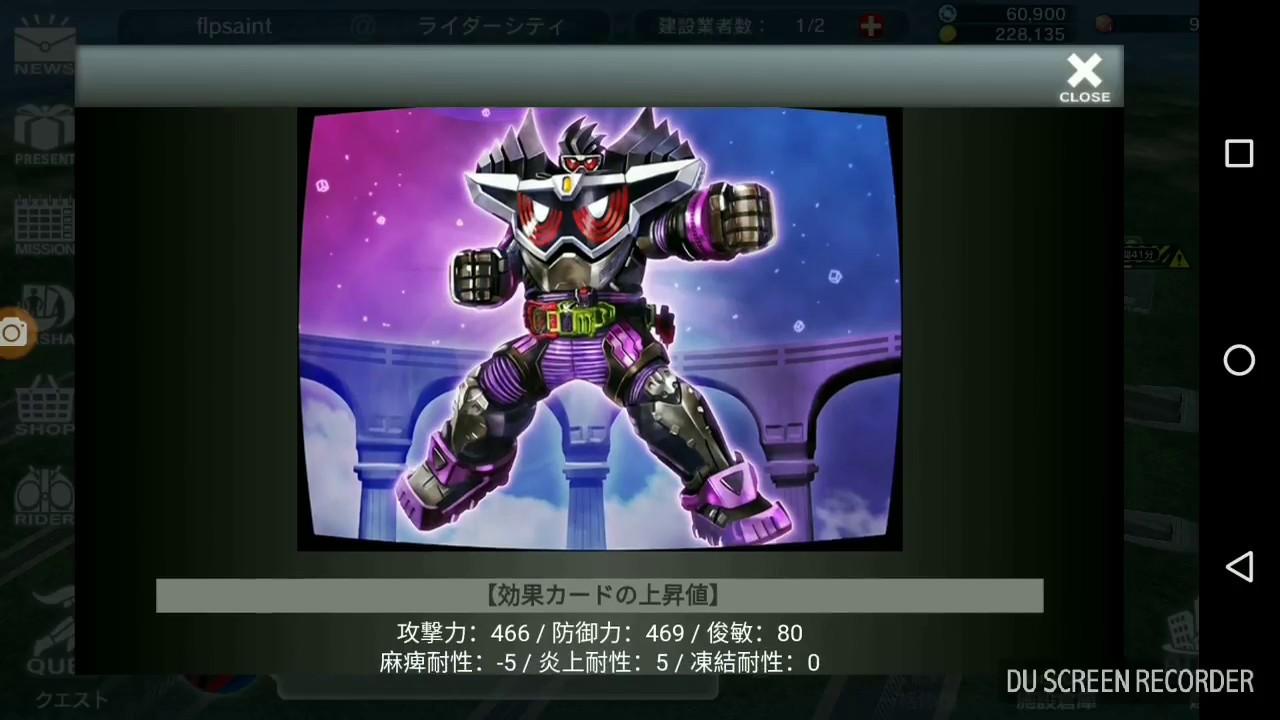 Kamen Rider City Wars - dangerous zombie event - novo ...