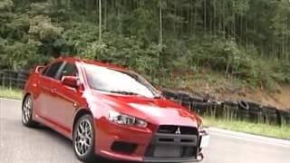 新車ファイル クルマのツボ #136.三菱 ランサー エボリューションⅩ G...
