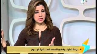 حيدر: خطف الطائرة المصرية هدفه ضرب السياحة بعد طمئنة السيسي للشعب