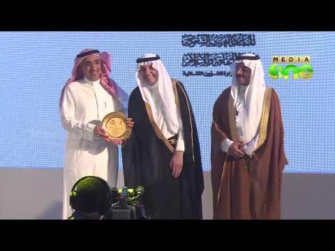 Riyadh Book fair 1