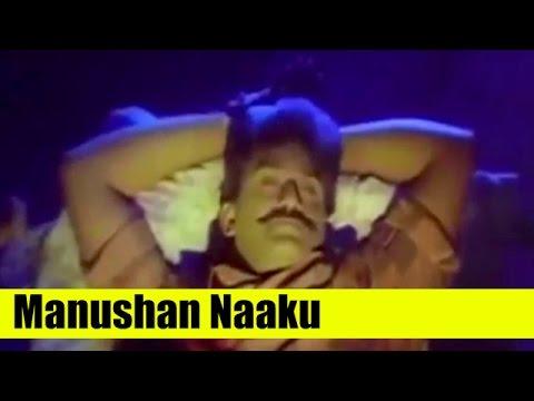 Tamil Songs - Manushan Naaku - Napolean, Ranjitha - Thamizhachi