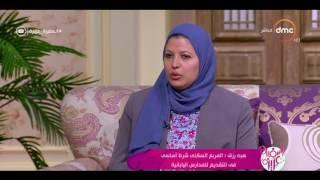 السفيرةعزيزة - هبة رزق معاون وزير التعليم - توضح الفرق بين المدارس اليابانية والمدارس التجريبي