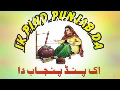 Sade Nalo Change ne Janoor   Dedicated to Punjab 1947 Black Year one of the best song in Punjabi