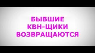 ОДНОКЛАССНИЦЫ 2 - НАСТОЯЩИЙ TRAILER 2017 - Илья Сапожник