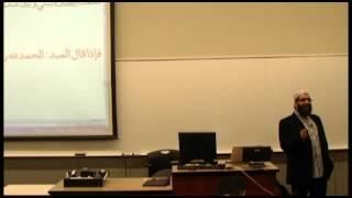 Sh. Abdul Nasir Jangda - Meaningful Prayer: Linguistic Beauty of Salah  p1/2