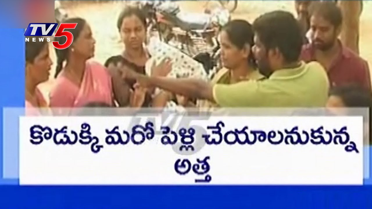 Adopt Child Issue  Aunt And Daughterinlaw Fight Over Adopt Child   Hyderabad  Tv5 News