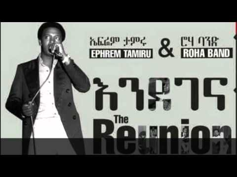 New Ethiopian Music Ephrem Tamiru ||  Yedenget Engeda The Reunion 2015 HD