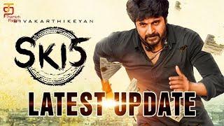 SK 15 Latest Update | Sivakarthikeyan | PS Mithran | Arjun | Yuvan | 24 AM Studios | KJR Studios