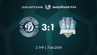 Беларусбанк - Вышэйшая лiга. Дынама-Брэст – Дняпро-МЧЗ