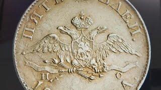 Download lagu La dinastía imperial rusa de los Románov, contada mediante monedas de oro