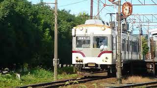 [警笛あり]富山地方鉄道14720形「立山行き」越中荏原駅発車