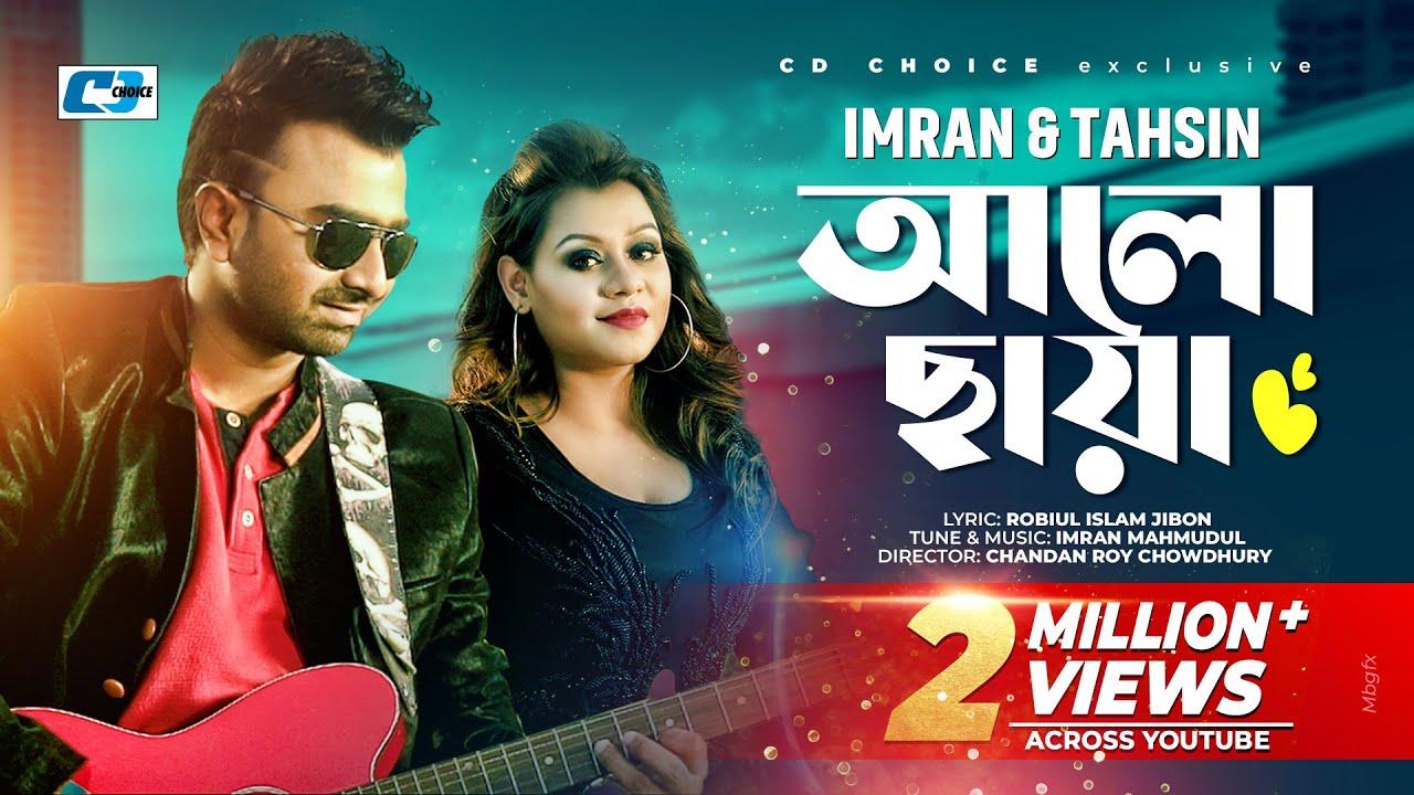 Alo Chaya – Imran, Tahsin