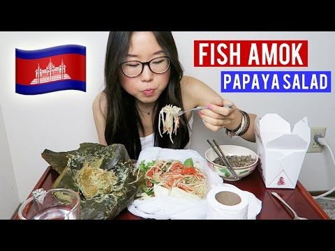 CAMBODIAN FOOD MUKBANG with fish amok & papaya salad