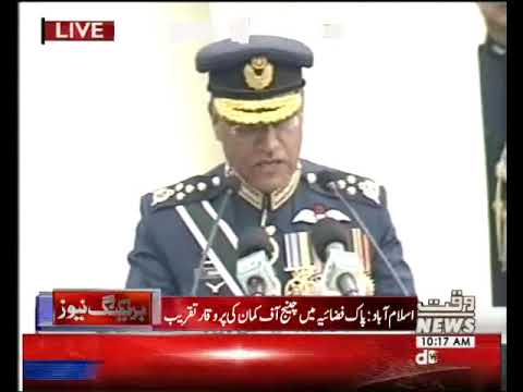 PAF Holds Change of Command Ceremony in Islamabad