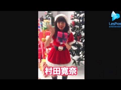 ひろろサンタ登場�.12.12リリース「White Wishes」PV裏【9nine公式:9ch#35】