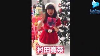12/12(水)リリースのニューシングル『White Wishes』のPV撮影オフショッ...