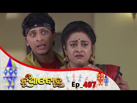 Nua Bohu | Full Ep 497 | 15th Feb 2019 | Odia Serial - TarangTV thumbnail