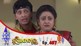 Nua Bohu   Full Ep 497   15th Feb 2019   Odia Serial TarangTV