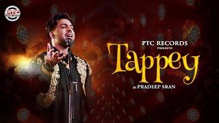 Tappey   Pradeep Sran   New Song   PTC Records