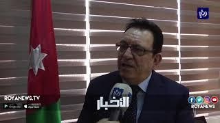 خطة لتسويق وترويج موقع بانوراما البحر الميت بالشراكة بين القطاعين - (20-3-2018)