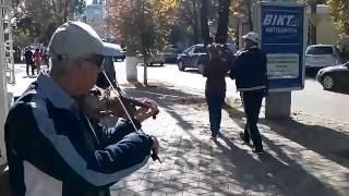 Вулична музика Кременчука La Paloma(, 2016-10-01T09:07:03.000Z)