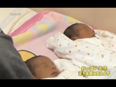 赤ちゃんのための母乳