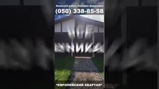 Обзор дома в Харькове за 105 000$(Видеообзор дома в Харькове (р-н Киевский), которую можно купить за 105 000$ на сайте проверенных объявлений..., 2016-10-18T15:37:38.000Z)