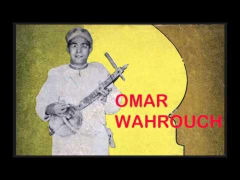 Raiss l'Haj Omar Wahrouch 1970, Berber Marokko, Tahlhit