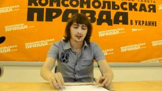 Александр Онофрийчук-1(Полуфиналист проекта