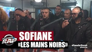 """[INEDIT] Sofiane & Samat """"Les mains noirs"""" en live #PlanèteRap"""