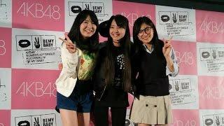 AKB48 42ndシングル「唇にBe My Baby」発売記念大握手会 2016年5月1日 B #08 後藤楽々・末永桜花・杉山愛佳 フォトセッション&囲み取材会.
