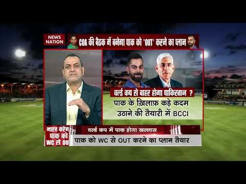 Should Team India play match against Pakistan in 2019 World