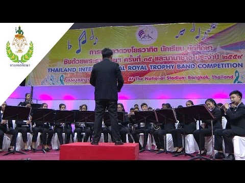 Horwang School Wind Ensemble – Bangkok ประเภท Preliminary Concert Competition Class B