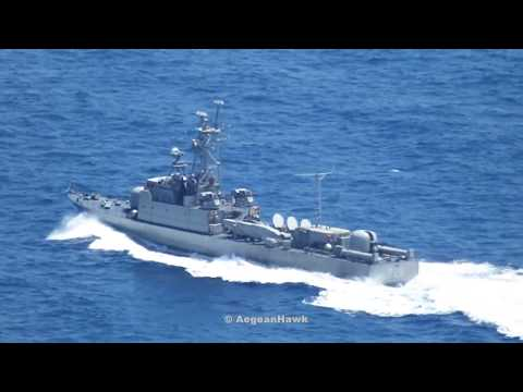 Hellenic Navy HS Simitzopoulos P28 northbound Oinousses Strait escorting 54th Aegean Rally.