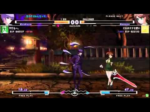 7/26 UNIst - Leisureland Akihabara 3on3 Combat Echizen Cup part 2