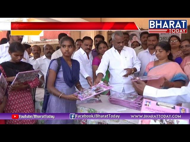 Gottimukkala Akhil Goud Memorial Trust Distributed Exam Pads To Students | MBC Chairman Srinivas