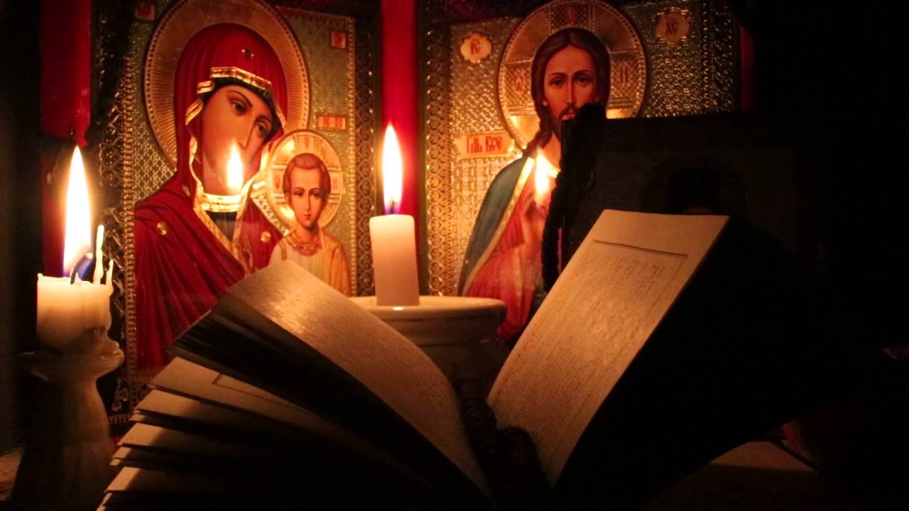 Lenten Prayer of St. Ephraim the Syrian