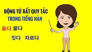 Ngữ Pháp Tiếng Hàn | Các Động Từ Bất Quy Tắc Trong Tiếng Hàn