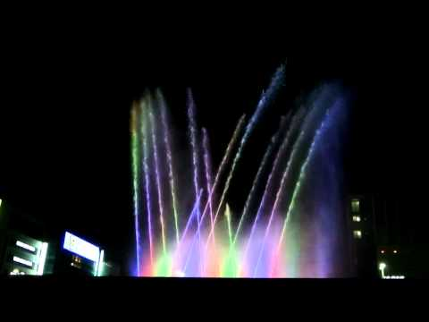 Kyoto water fountain show