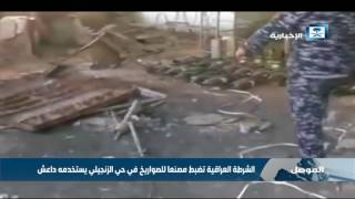الشرطة العراقية تضبط مصنعاً للصواريخ في حي الزنجيلي يستخدمه داعش